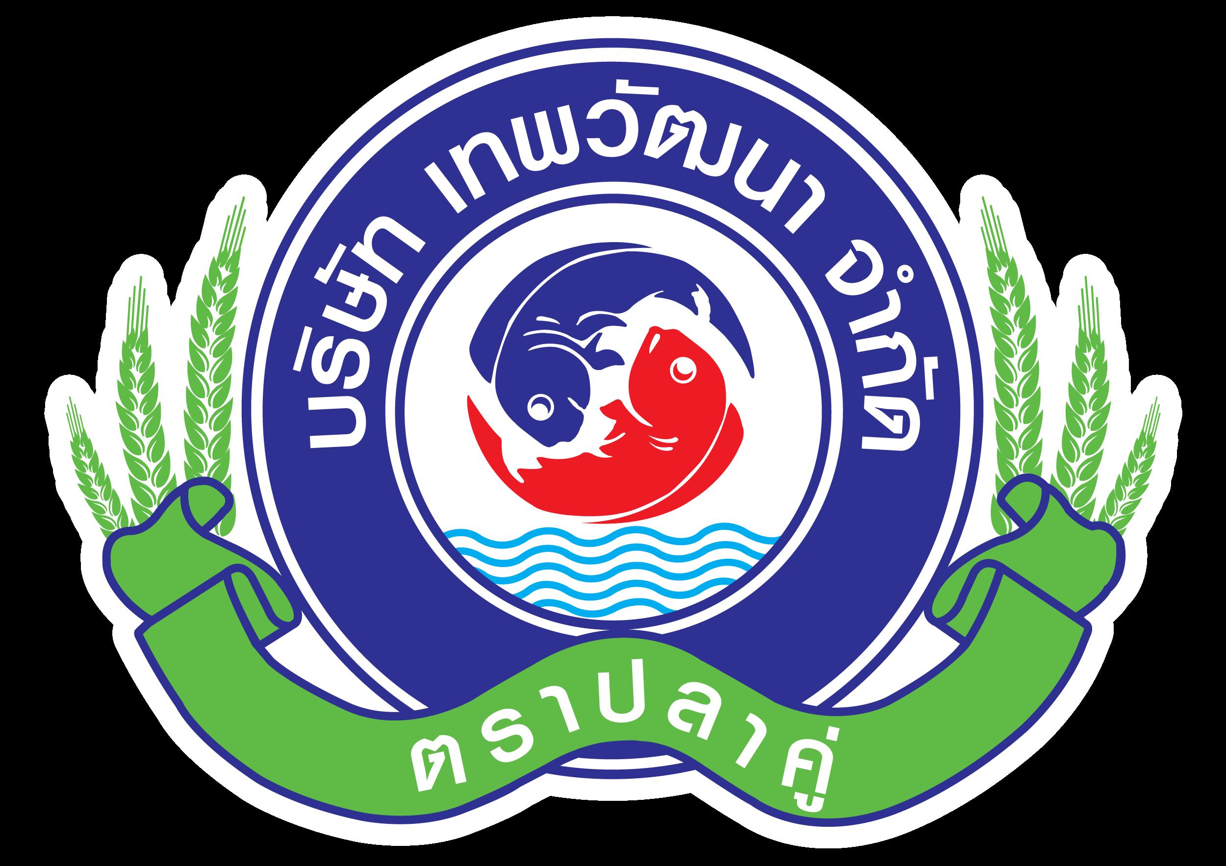 บริษัท เทพวัฒนา จำกัด logo